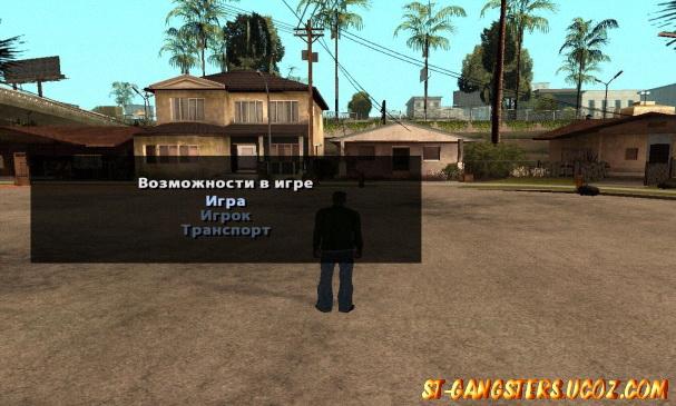 gta русский сервер: